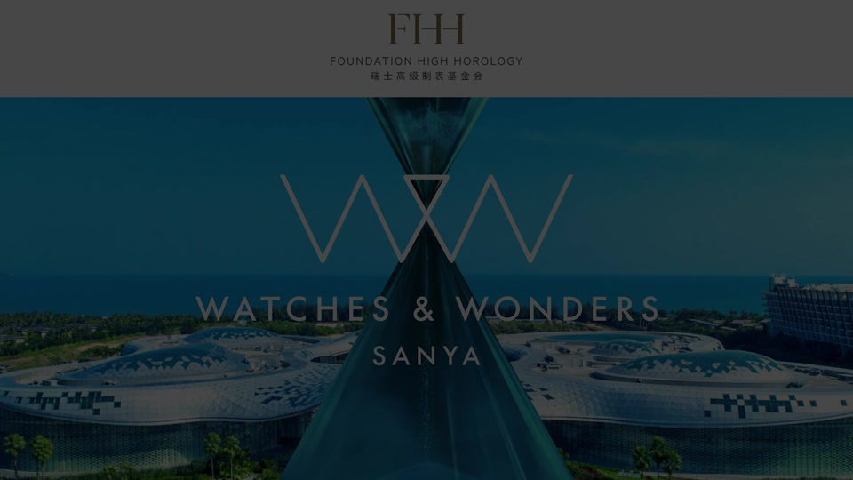 A CLOUD-SIGNING CEREMONY FOR WATCHES & WONDERS IN SANYA
