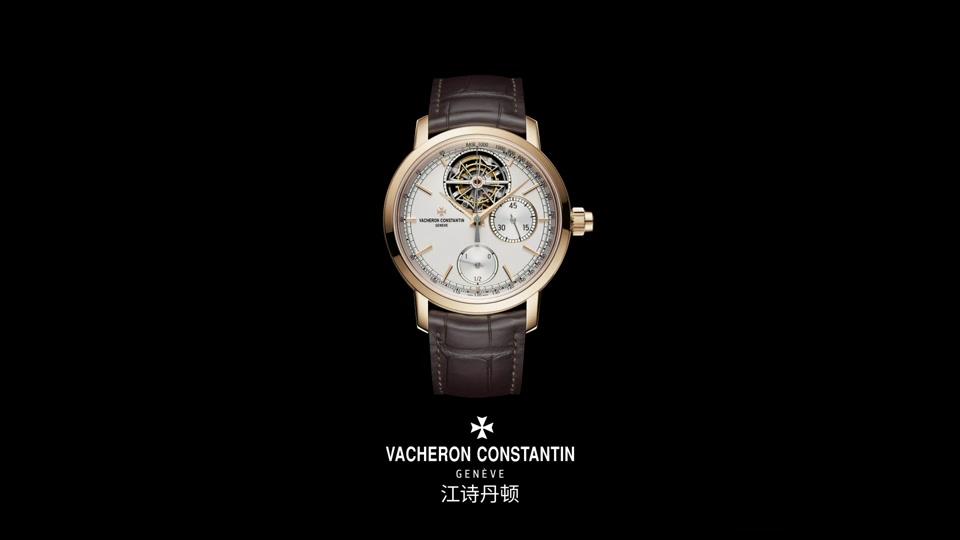 Sélection de montres à complication de Watches & Wonders 2020